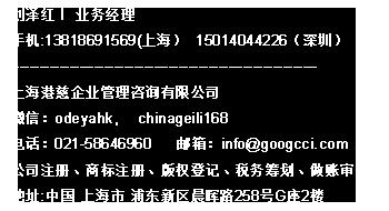 上海港慈企业